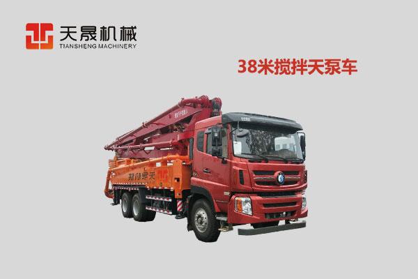 38米搅拌天泵车